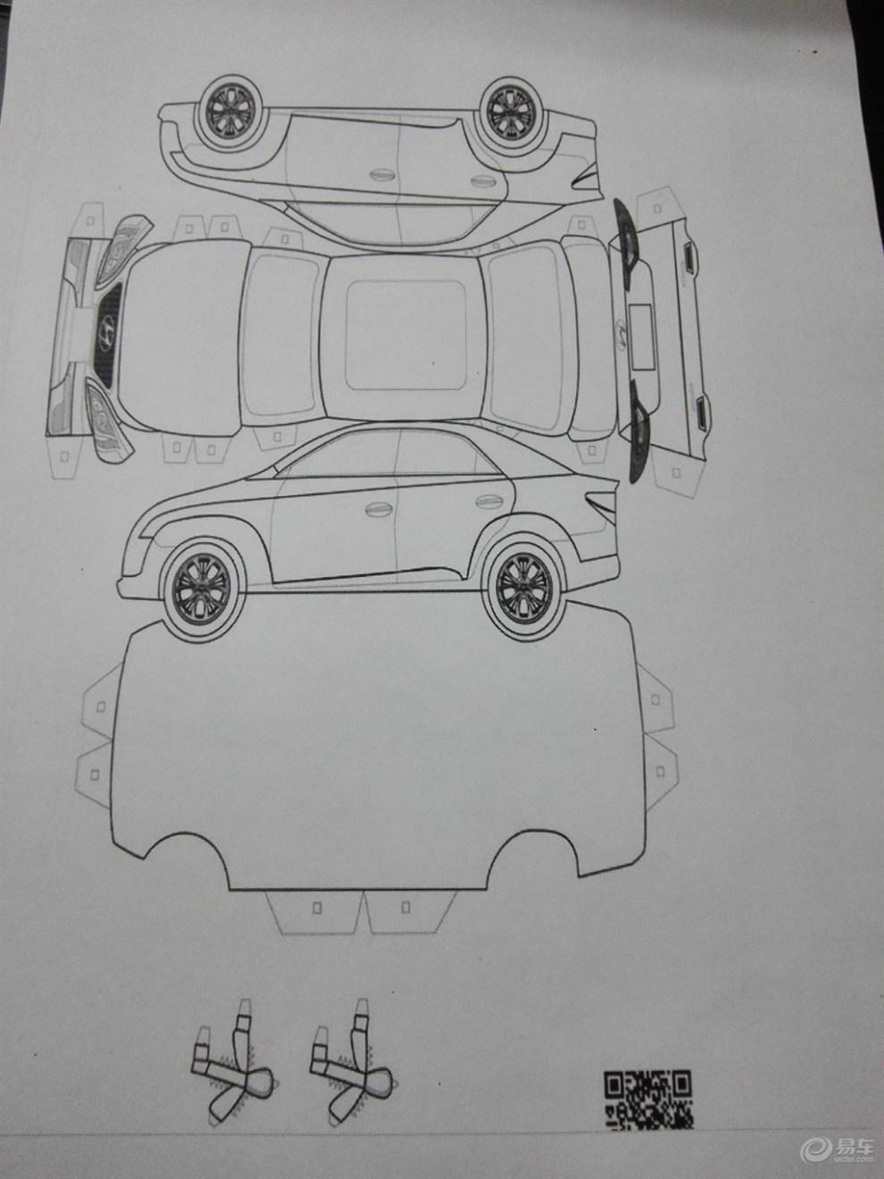 【【折纸车模】第九代索纳塔 3d立体折纸】_画汽车