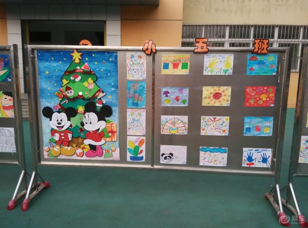 孩子幼儿园的画展分享
