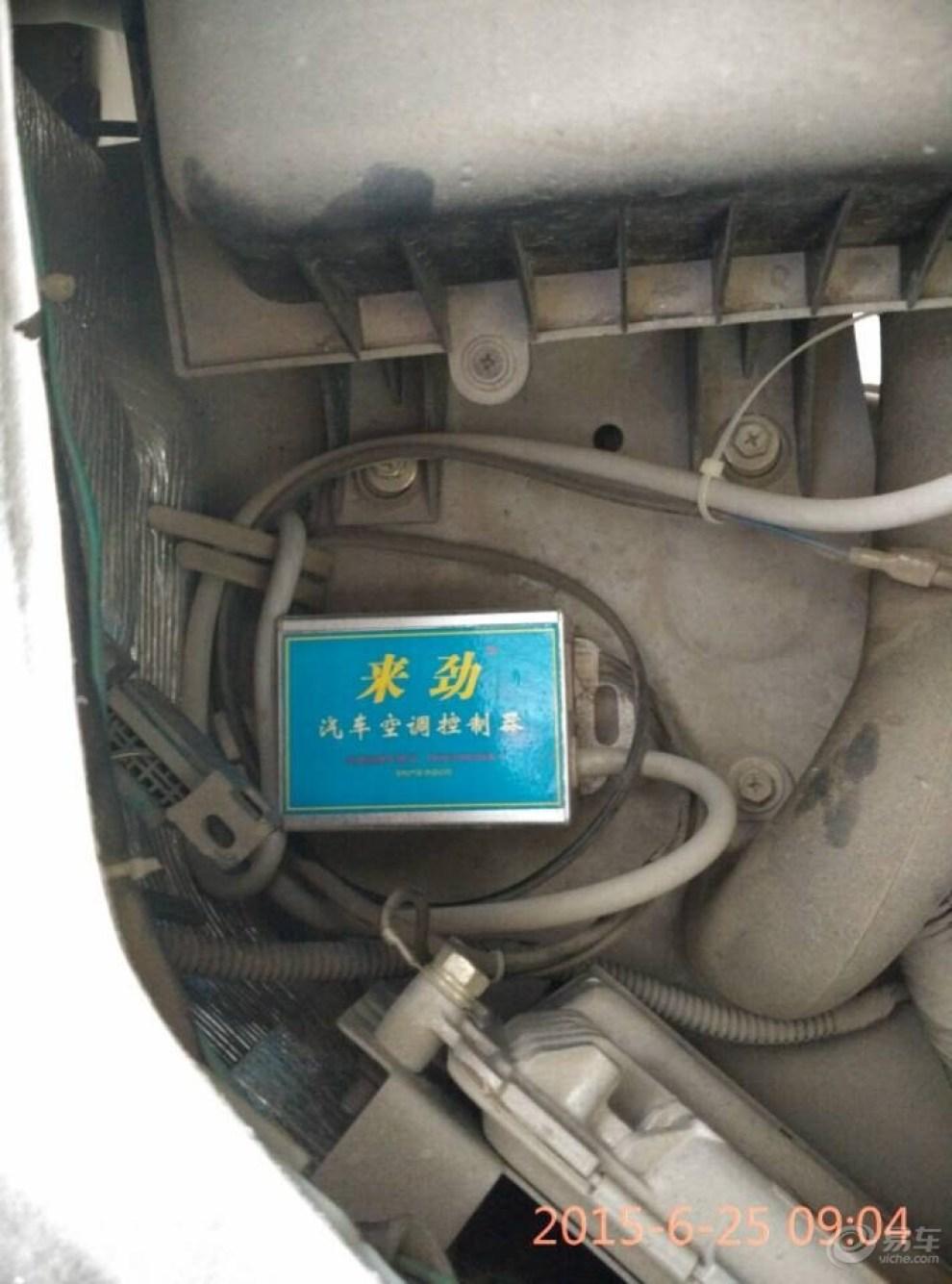 五菱荣光空调控制器改装 动力提升 -五菱荣光论坛图片集锦高清图片