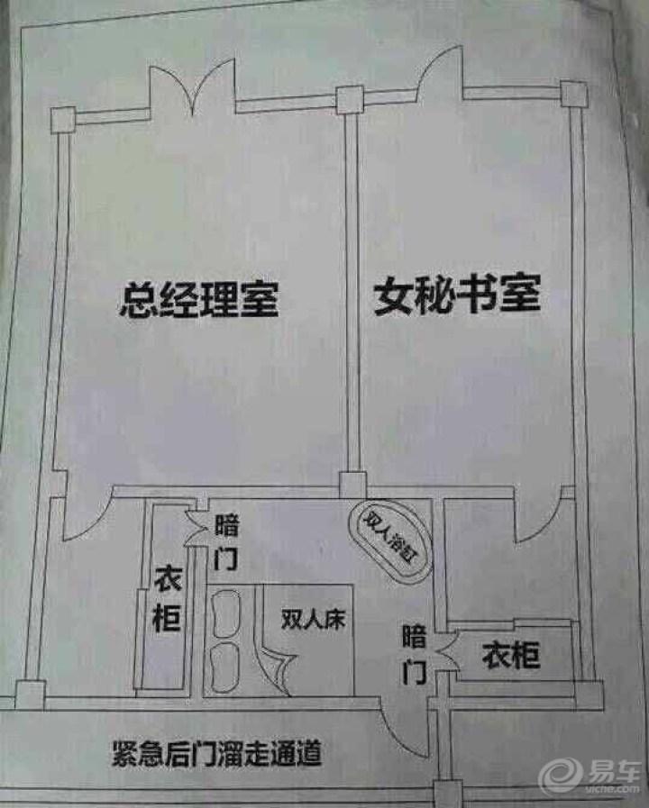 新设计的房子草图