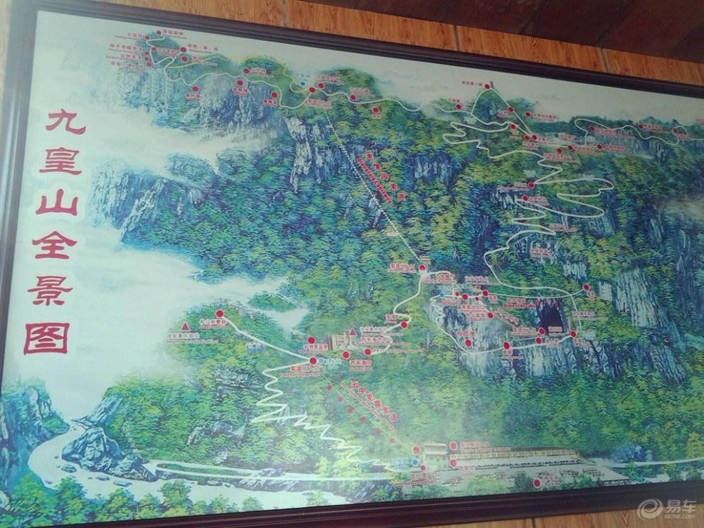 【九皇山旅游攻略】_四川照片图片集锦攻略旅行青蛙论坛图片