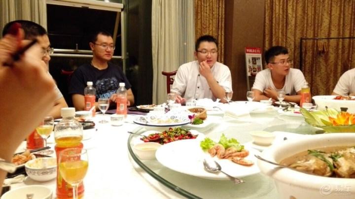 烟台C4L中秋聚餐