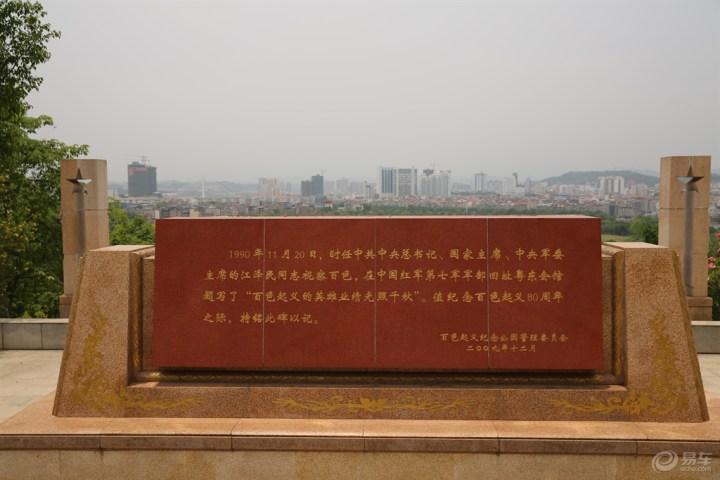 【【首发纪念】原创百色起义参观公园】_辽宁vi设计中的a+x+是什么图片