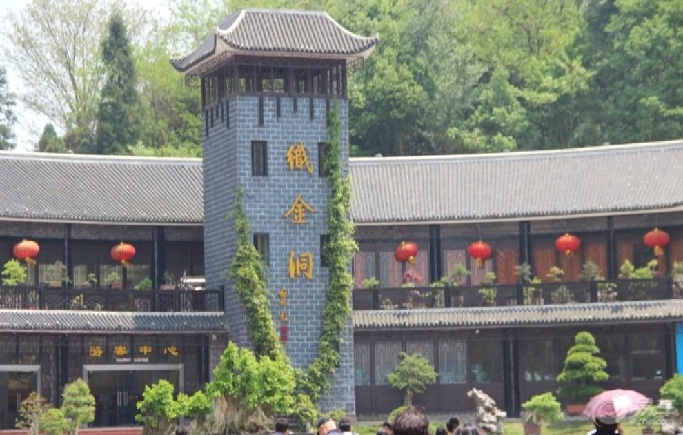 【众泰T600美食之贵州毕节游记】_众泰T6008月哪在18辰溪美食节图片