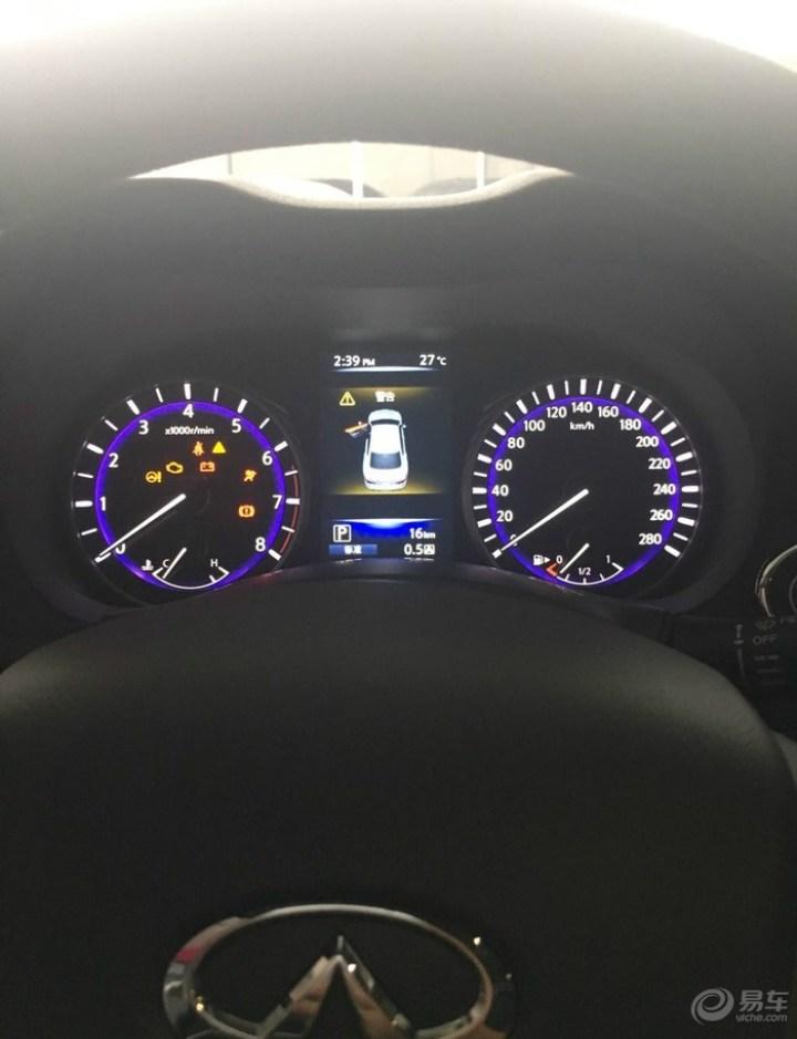 英菲尼迪Q50L悦享提车作业