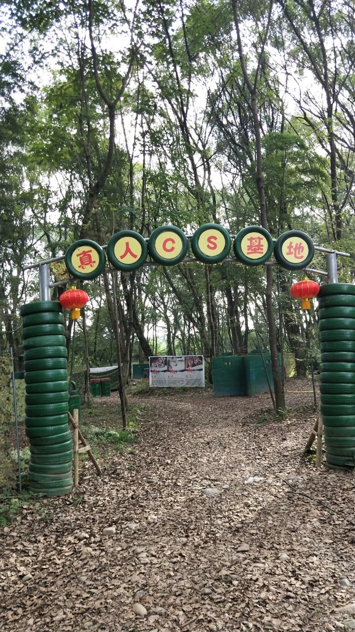 和小致的冒险之旅----原乡花海、冒险岛丛林乐园一日游