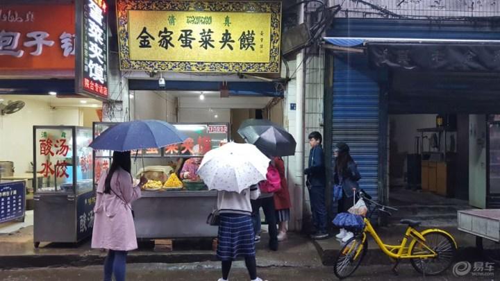 郑州-西安自驾游