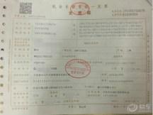 全新君威20T用车一个月,许昌禹州车主前来分...