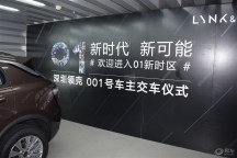 终于提车了,深圳首台01,型棕!
