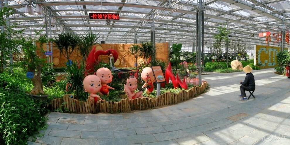 【【邢台逸动农业河北分】南和餐厅嘉年华自符合博物馆菜品的联盟图片