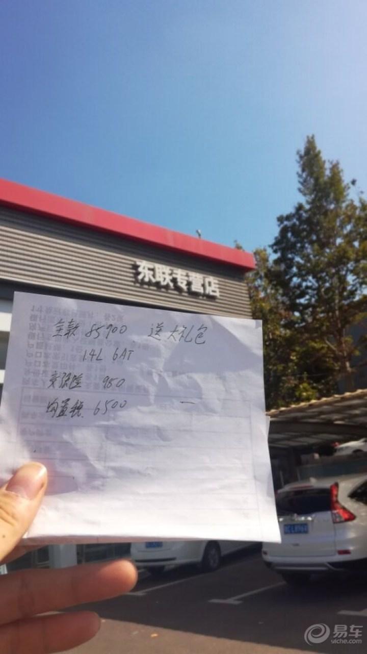 #新车集中营##帮询价#起亚kx cross(淄博)