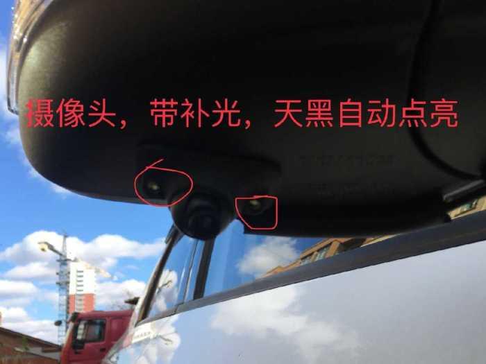 【黑龙江CS家族】给爱车添加右侧盲区摄像头