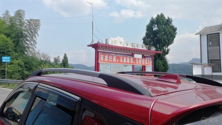 【四川长安SUV联盟】驾爱车奔袭千里看望父母亲