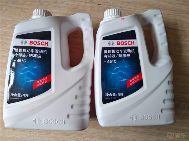 【吉林市长安车友会】为小七更换防冻液及用车心得