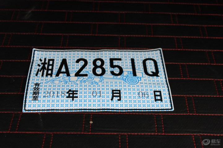买车实用最重要-提CS55小记】_长安CS55社区