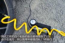 效果立竿见影——马牌MC5测试