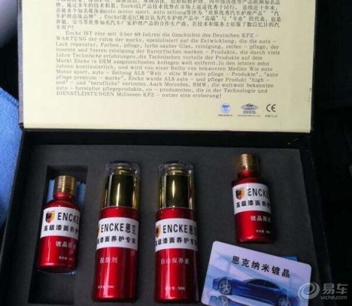 [提车作业】铂金版首提!