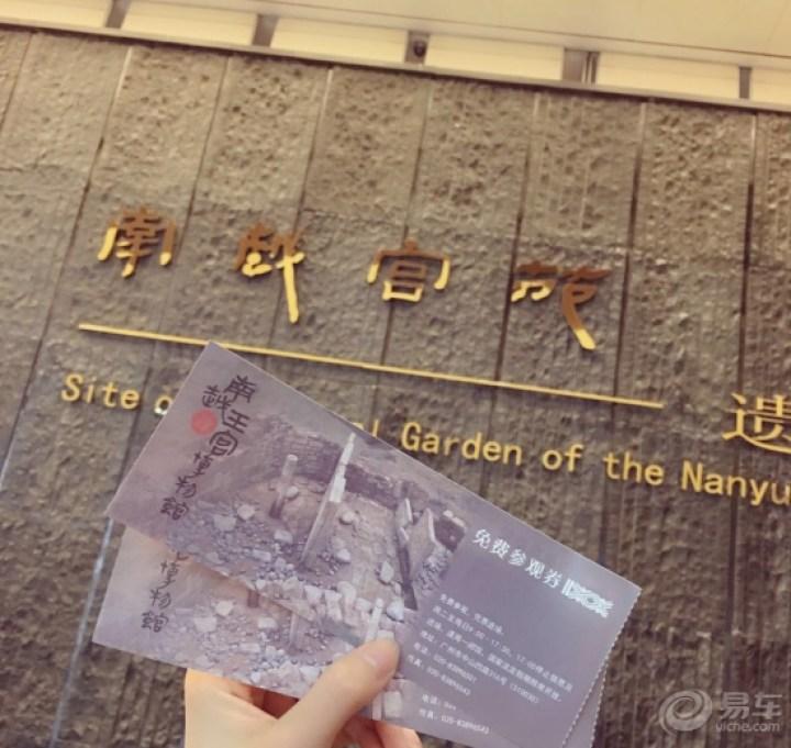 周末时光,带女友逛南越王博物馆