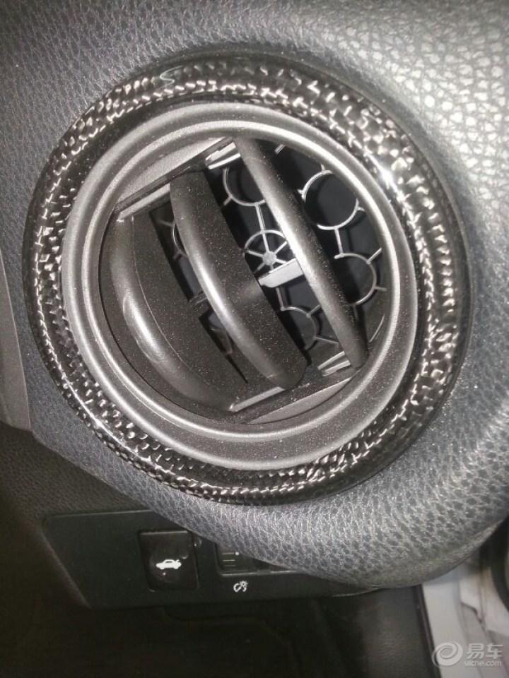 豐田GT86改