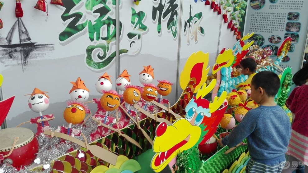 【无锡长安车友会】逸起庆六一,参观童心童话少儿美术作品展