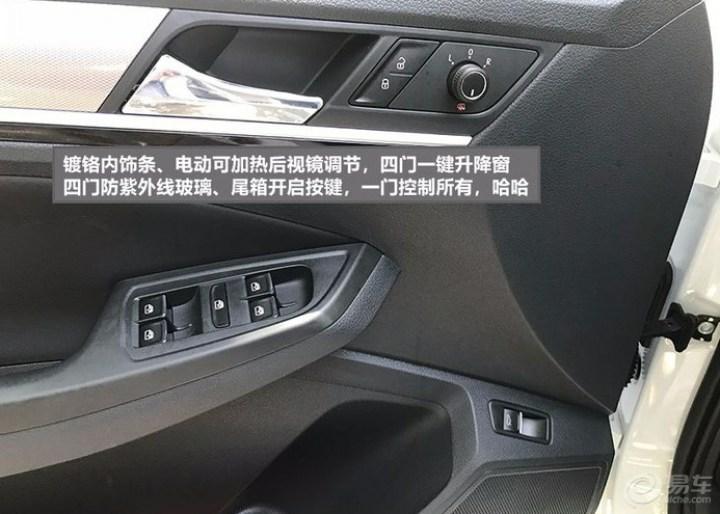 宝来18款自动舒适版提车作业,新手报道请多包涵