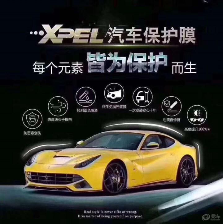 奥迪RS6贴XPEL lux系列隐形车衣全车XP漆面膜