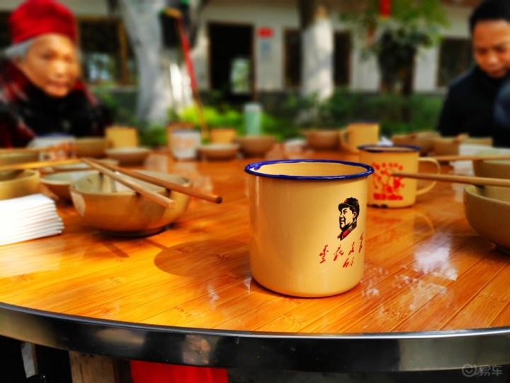 春节农家乐