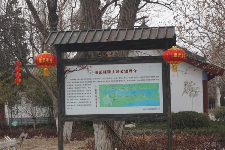 #与固特异一起过大年#之春节带着宝贝游蒲园