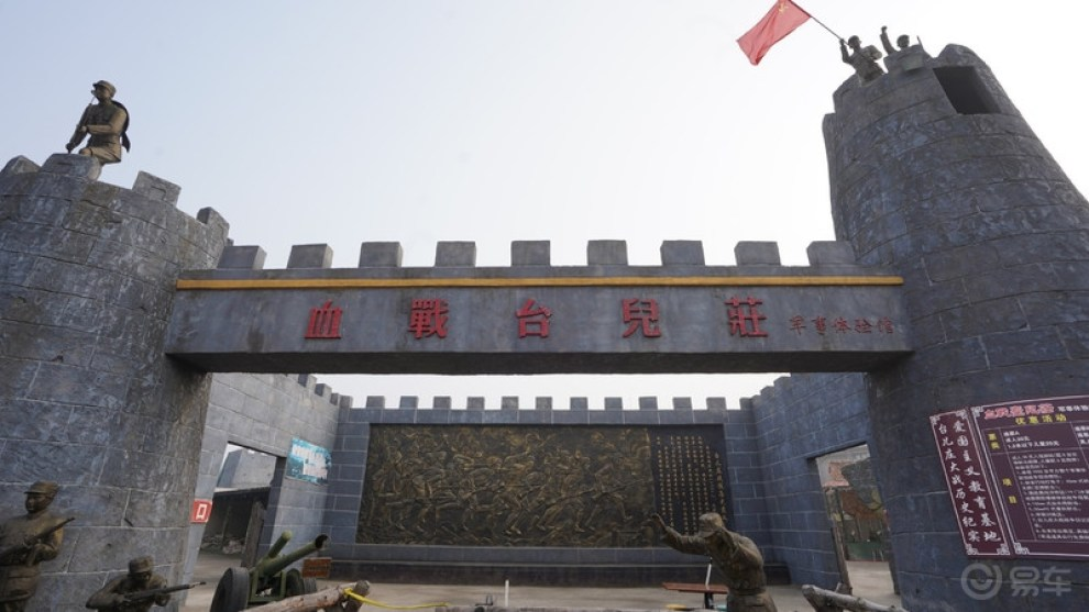 台儿庄古城,一个寻梦的地方