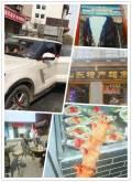 吃货目的地芙蓉街。