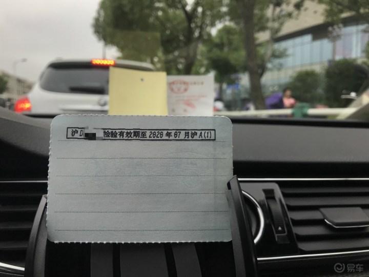 6年免检期内,换领机动车检验合格标志