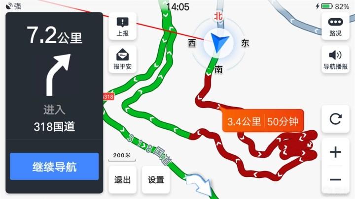 【上海CS75官方车友会】777GH 梦中的圣地(4)