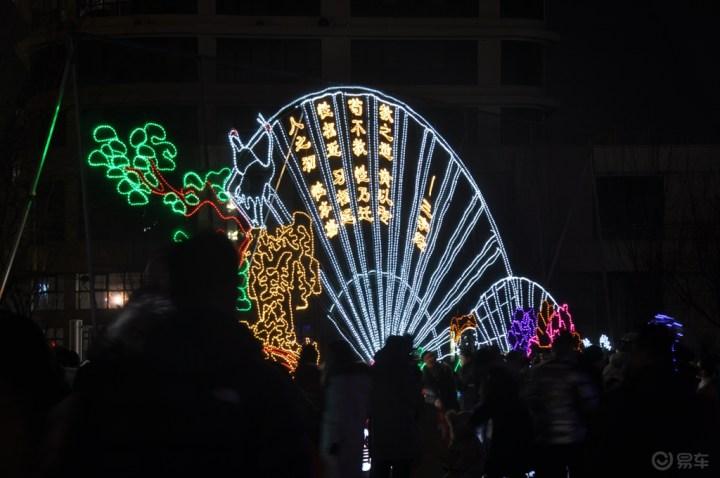 夜游小县城公园灯展