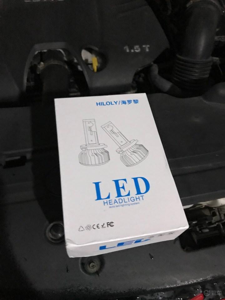 自己动手更换LED近光灯泡