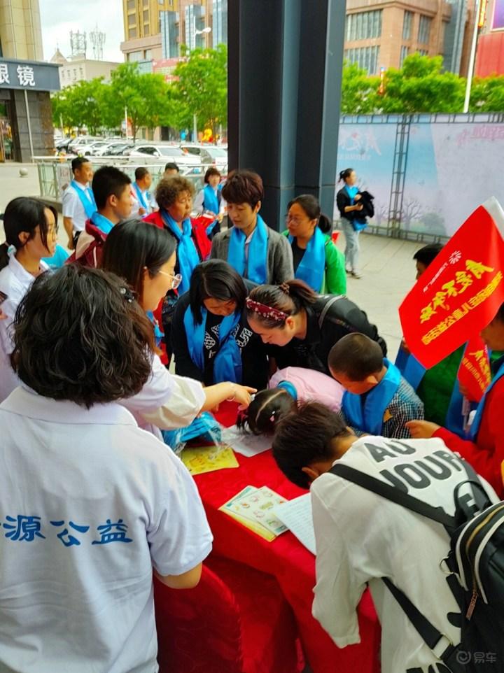 【辽阳博越车友会】助残日关爱自闭症儿童公益活动