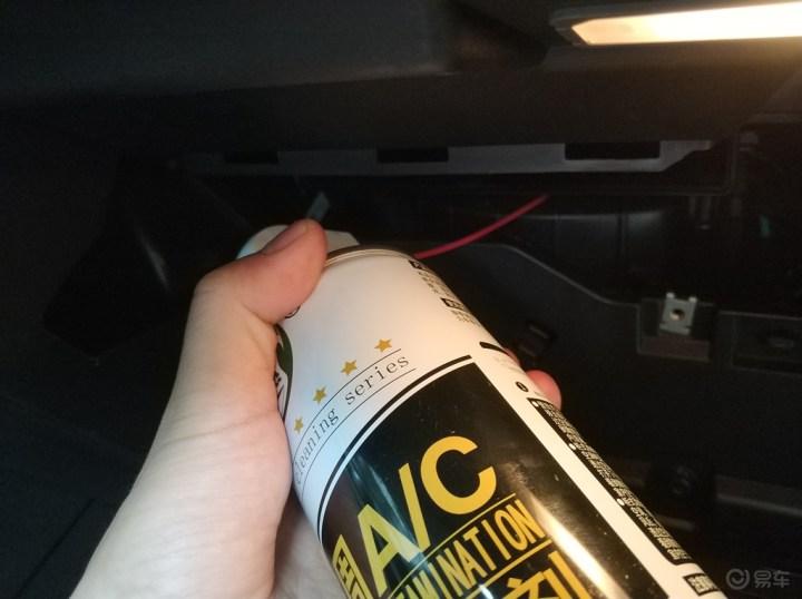清洗博越空调管路,给炎炎夏日一个清新舒适的驾乘空间