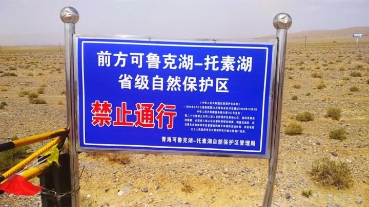 D90车主开大通房车深入大西北体验之旅(三)青海湖-敦煌