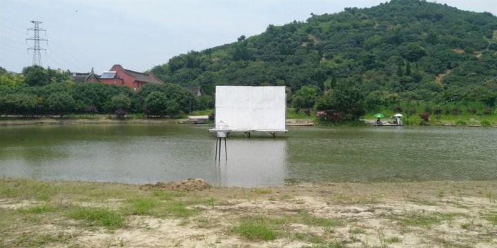 香水湖度假村