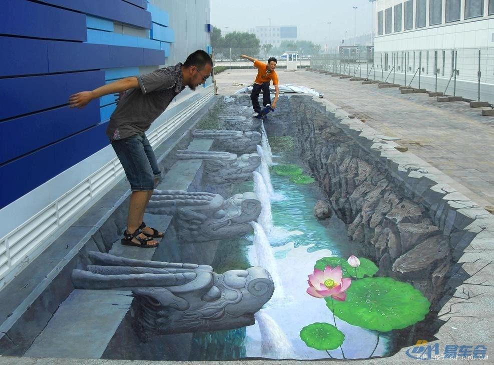 国外传奇的街头地面立体画`现北京街头图片