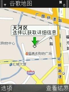 皇冠社区图片集锦 易车