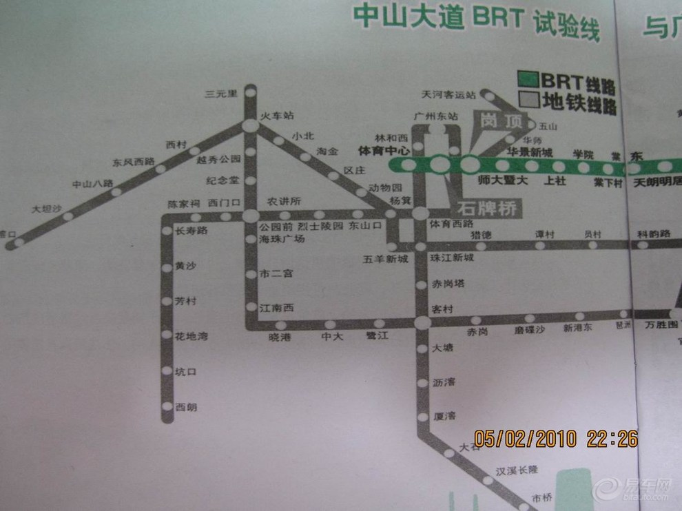 广州BRT的所有线路图片