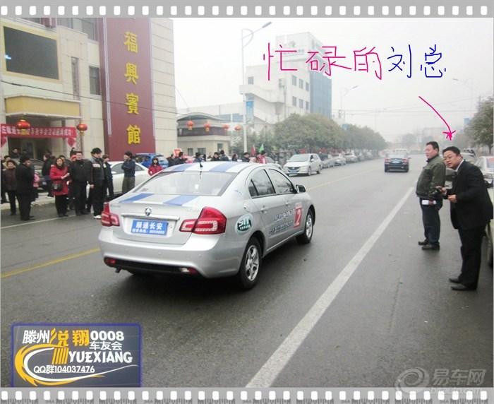 长安CX30爱之初体验 山东悦翔年会试驾CX30小记高清图片