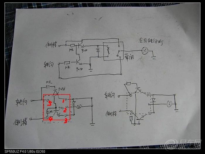 欧式灯组装步骤图