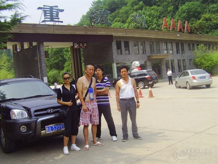 华泰圣达菲论坛 汽车论坛高清图片