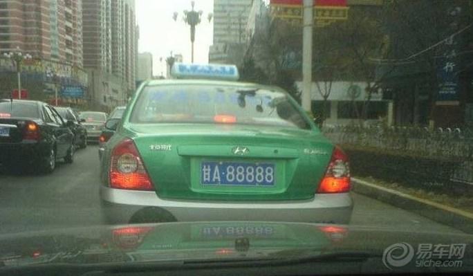 史上最牛牌照的出租车 -天津车友会