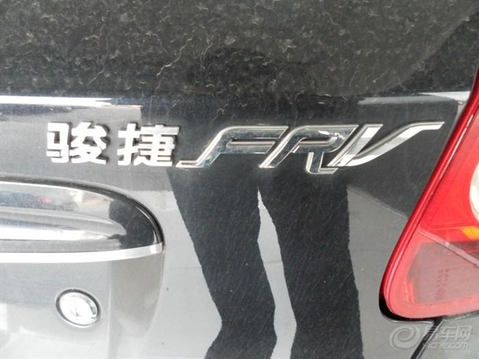 中华骏捷FRV FSV论坛图片集锦 -frv提车作业 安装导航,能给个精不高清图片