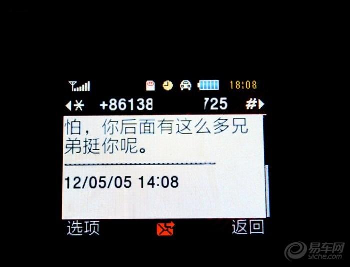 宝骏车友深圳回湖北高速发生车祸,4s,厂家,全国伙伴大力支援