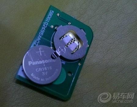 630遥控钥匙大拆,换电池教程 -宝骏630论坛 汽车论坛高清图片
