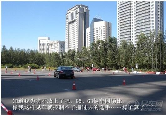 瑞麒X1论坛 汽车论坛高清图片