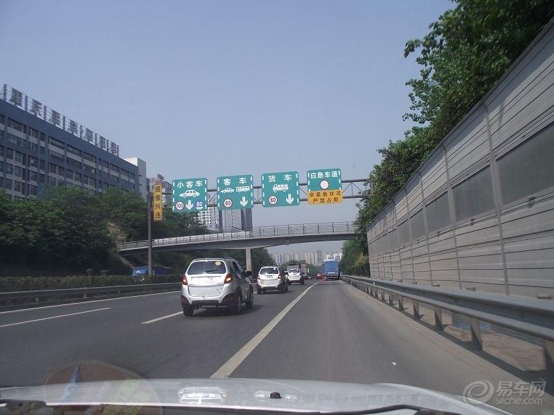 瑞麒X1论坛图片集锦高清图片